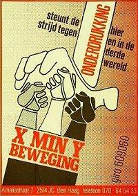 xminy-1978