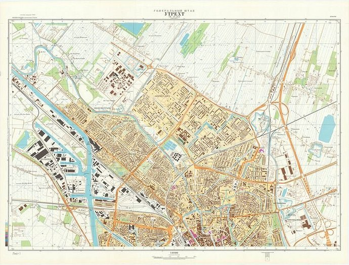 [ill. 2] Russian military map of Utrecht 1981